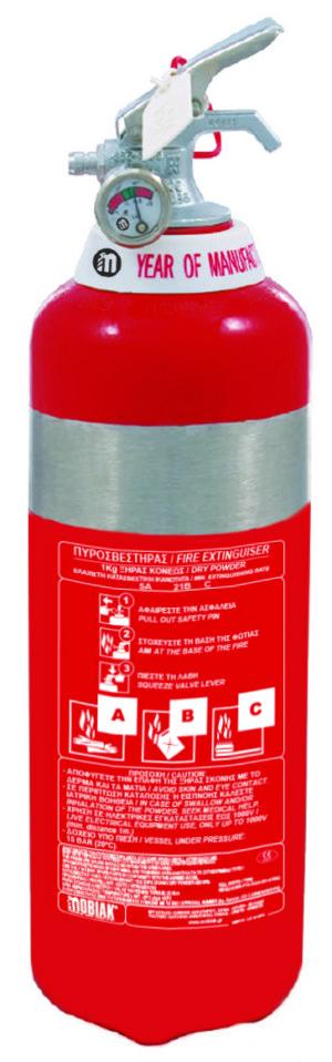 Πυροσβεστήρας 1Kg Ξηράς Σκόνης INOX
