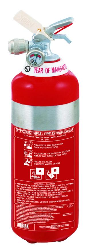 Πυροσβεστήρας 1Lt Αφρού INOX