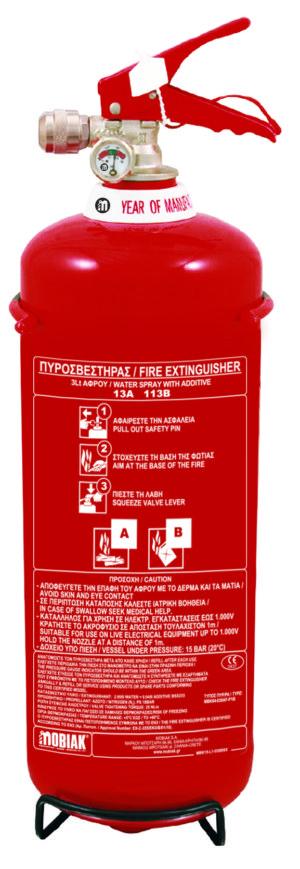 Πυροσβεστήρας 3Lt Αφρού