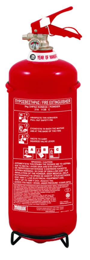 Πυροσβεστήρας 3Kg Ξηράς Σκόνης ABC85