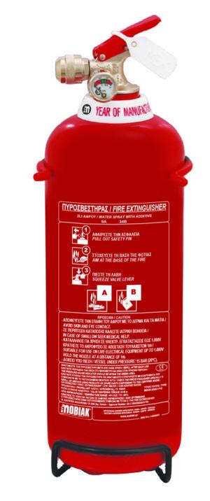 Πυροσβεστήρας 2Lt Αφρού