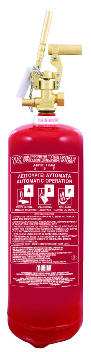 Πυροσβεστήρας 6Lt ABF-Wet chemical Τοπ. Εφαρμ. Θέση για Πυροκρ.