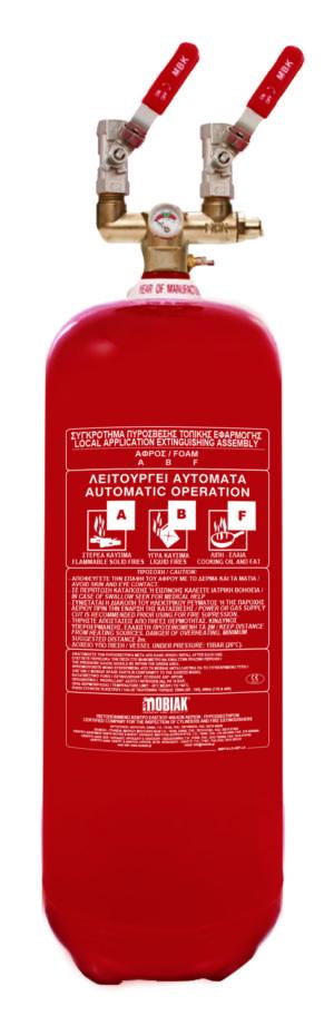 Πυροσβεστήρας 6Lt ABF-Wet Chemical Τοπ. Εφαρμ. 2 Βάνες