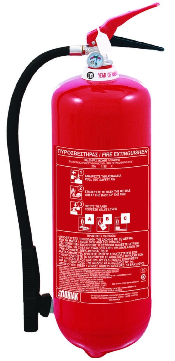 Πυροσβεστήρας 6Kg Ξηράς Σκόνης EXCLUSIVE