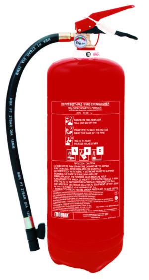 Πυροσβεστήρας 9Kg Ξηράς Σκόνης