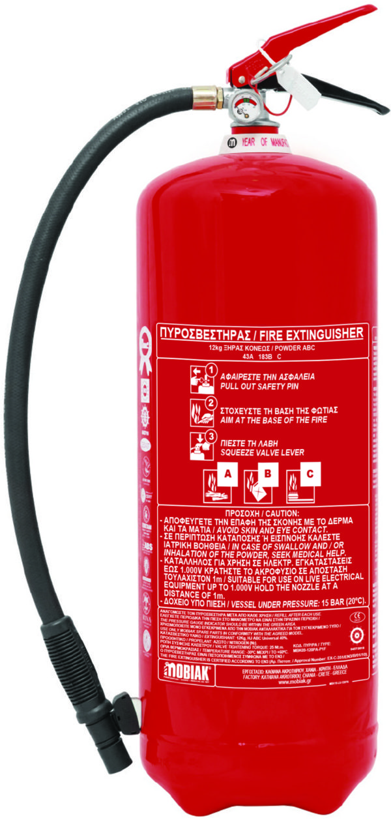 Πυροσβεστήρας 12Kg Ξηράς Σκόνης Exclusive