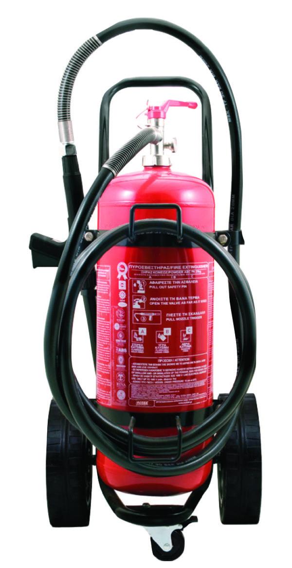 Τροχήλατος Πυροσβεστήρας 50Kg Ξηράς Σκόνης