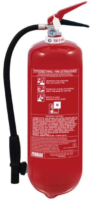 Πυροσβεστήρας 6Kg Ξηράς Σκόνης Τύπου D