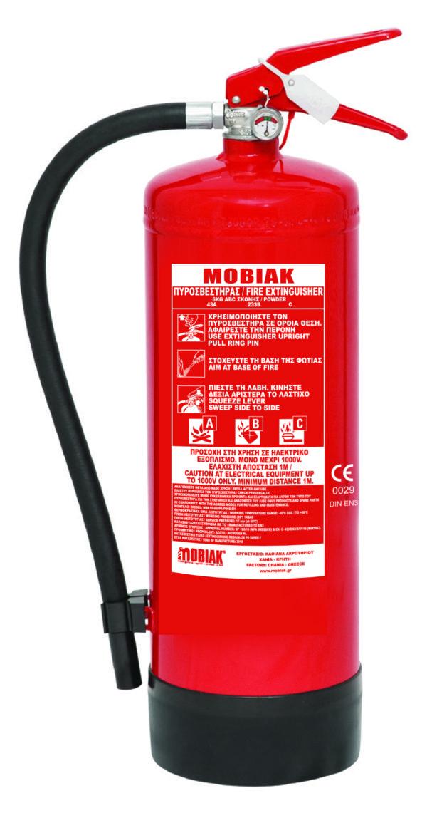 Πυροσβεστήρας 6Kg Ξηράς Σκόνης ABC30%