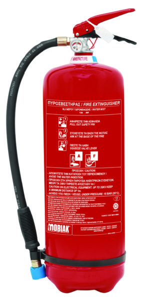 Πυροσβεστήρας 6Lt Υδρονέφωσης