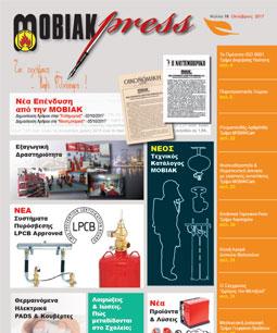 Τεύχος 18 – Οκτώβριος 2017