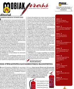 Τεύχος 4 - Σεπτέμβριος 2010
