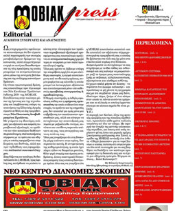 Issue 6 - June 2011