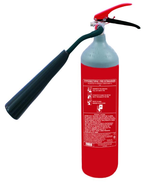 Πυροσβεστήρας 2Kg CO2