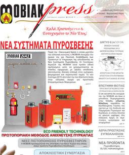 Τεύχος 9 - Δεκέμβριος 2012