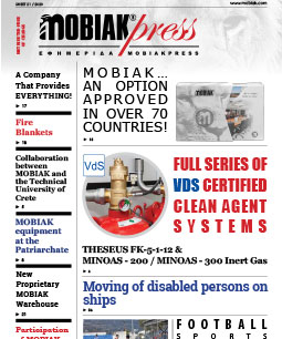 Issue 21 - March 2020