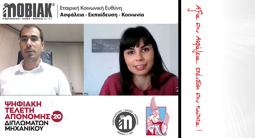 """Scholarship – Award of Excellence """"MOBIAK"""" of the Technical University of Crete"""